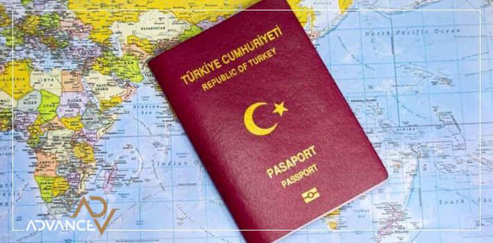 الجواز التركي داخل المقال