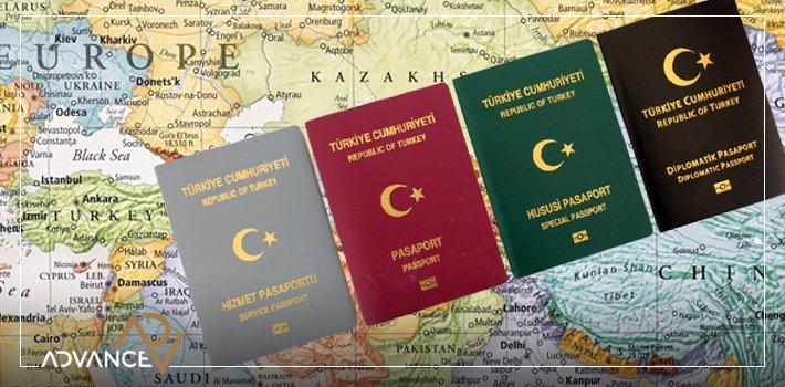 تعرَّف على المميزات الكثيرة لجواز السفر التركي