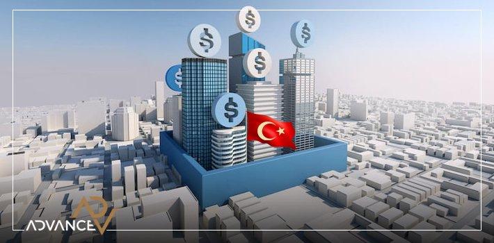 أسباب تغير أسعار العقارات في تركيا